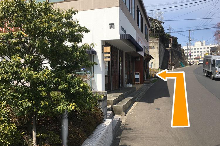 ホリハ治療院ビル