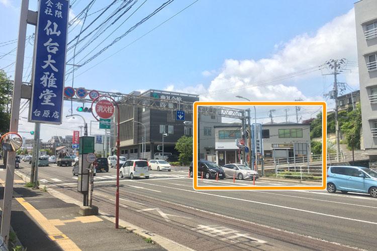 ミヤコーバス「JCHO仙台病院前」