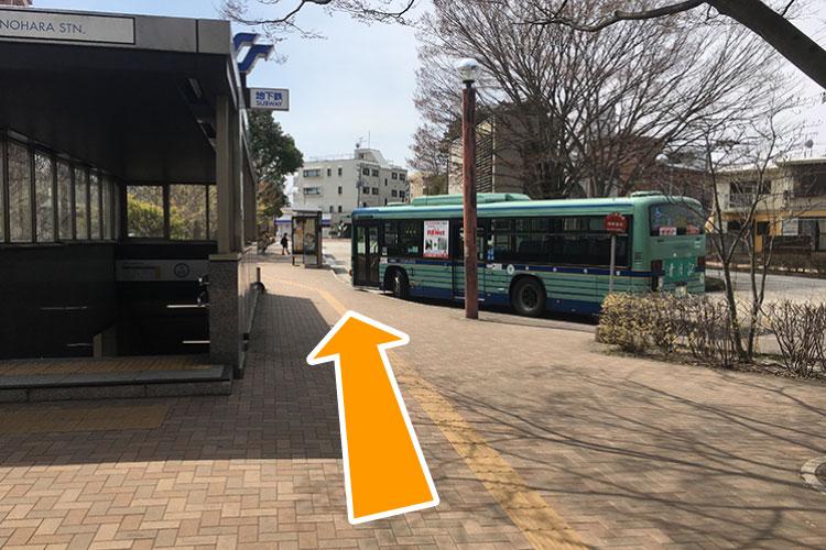 台原駅バスプール
