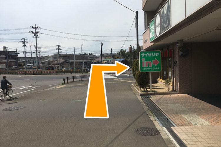 サイゼリヤ台原店の交差点