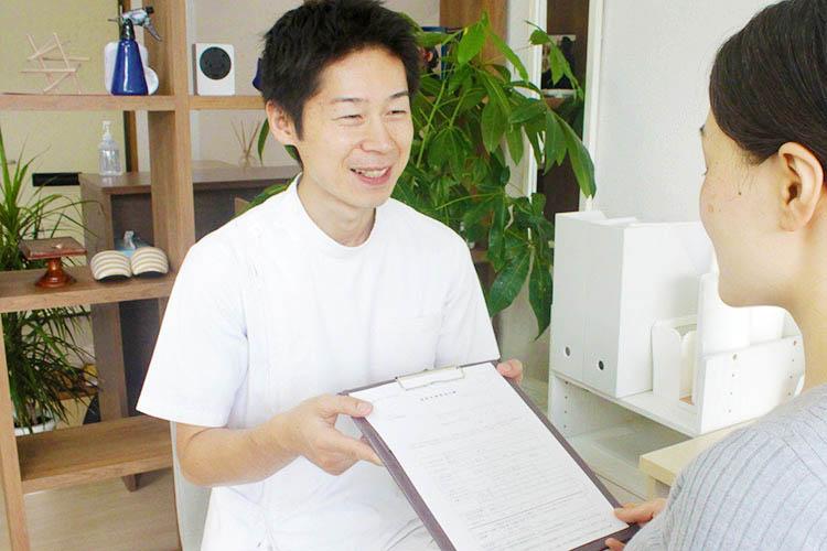 仙台ホリハ治療院 受付