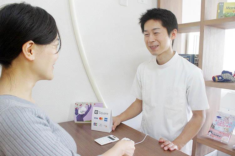 仙台ホリハ治療院 お会計